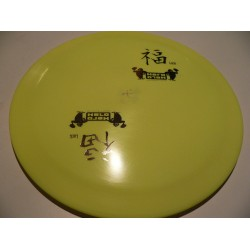 Star Archon Disc Golf